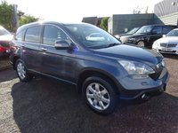 USED 2008 08 HONDA CR-V 2.0 I-VTEC ES 5d 148 BHP 1 PREVIOUS KEEPER, SERVICE HISTORY, REAR DISC 7 PADS FITTED RECENTLY