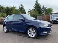 USED 2016 16 SKODA FABIA 1.2 SE L TSI 5d 89 BHP FINE EXAMPLE WITH SAT NAV NO DEPOSIT PCP/ECP/HP FINANCE ARRANGED, APPLY HERE NOW