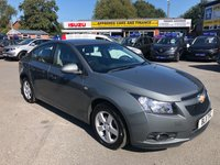 2011 CHEVROLET CRUZE 1.6 LS 4d 124 BHP IN METALLIC GREY WITH ONLY 72600 MILES, 2 OWNERS, GREAT SPEC AND IS ULEZ COMPLIANT (PART EXCHANGE TO CLEAR) £2999.00