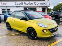 2017 VAUXHALL ADAM 1.2 Energised £7199.00