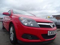 2007 VAUXHALL ASTRA 1.6 SXI 3d 115 BHP LOW INSURANCE AND TAX  £1500.00