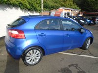 USED 2012 61 KIA RIO 1.4 2 5d 107 BHP GUARANTEED TO BEAT ANY 'WE BUY ANY CAR' VALUATION ON YOUR PART EXCHANGE