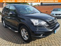 USED 2012 12 HONDA CR-V 2.0 I-VTEC SE PLUS 5d 148 BHP FSH+7 STAMPS+ALLOYS+CRUISE+B/T