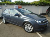 USED 2009 59 VAUXHALL ASTRA 1.6 DESIGN 3d 115 BHP GUARANTEED TO BEAT ANY 'WE BUY ANY CAR' VALUATION ON YOUR PART EXCHANGE