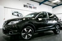 USED 2016 66 NISSAN QASHQAI 1.5 N-CONNECTA DCI 5d 108 BHP