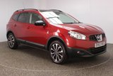 USED 2013 63 NISSAN QASHQAI+2 1.5 DCI 360 PLUS 2 5DR 110 BHP SAT NAV 7 SEATER 7 SEATS + HALF LEATHER SEATS + SATELLITE NAVIGATION + 360 DEGREE CAMERA + PANORAMIC ROOF + BLUETOOTH + CRUISE CONTROL + CLIMATE CONTROL + MULTI FUNCTION WHEEL + PRIVACY GLASS + XENON HEADLIGHTS + RADIO/CD/AUX/USB + ELECTRIC WINDOWS + ELECTRIC MIRRORS + 18 INCH ALLOY WHEELS