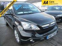 2007 HONDA CR-V AUTOMATIC 2.0 I-VTEC EX 5d AUTO 148 BHP £5995.00