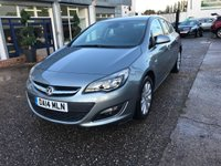 USED 2014 14 VAUXHALL ASTRA 1.6 ELITE 5d AUTO 115 BHP LOW MILEAGE-FULL HISTORY-AUTOMATIC-1 FORMER KEEPER-LEATHER HEATED SEATS