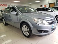 USED 2008 08 VAUXHALL ASTRA 1.8 ELITE 16V E4 5d+LOW MILES+LEATHER HEATED SEATS+CLIMATE CONTROL AIR CON+FOGS+ALLOYS+