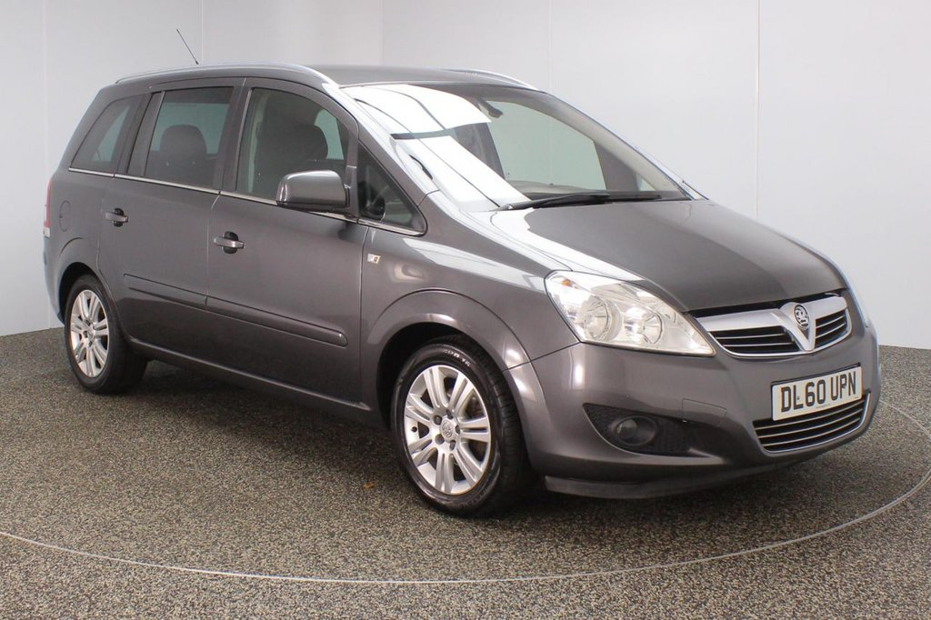 USED 2011 60 VAUXHALL ZAFIRA 1.8 ELITE 5DR 7 SEATS 138 BHP SERVICE HISTORY + HEATED LEATHER SEATS + 7 SEATS + PARKING SENSOR + CRUISE CONTROL + CLIMATE CONTROL + MULTI FUNCTION WHEEL + RADIO/CD/AUX + ELECTRIC WINDOWS + ELECTRIC MIRRORS + 16 INCH ALLOY WHEELS