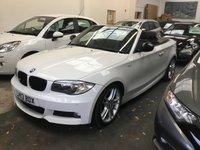 2013 BMW 1 SERIES 2.0 120D M SPORT 2d AUTO 175 BHP £7995.00