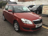 USED 2014 64 SKODA FABIA 1.2 SE 12V 5d 68 BHP OUR  PRICE INCLUDES A 6 MONTH AA WARRANTY DEALER CARE EXTENDED GUARANTEE, 1 YEARS MOT AND A OIL & FILTERS SERVICE. 6 MONTHS FREE BREAKDOWN COVER. CALL US NOW FOR MORE INFORMATION OR TO BOOK A TEST DRIVE ON 01315387070 !!
