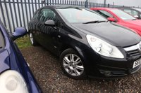 USED 2007 07 VAUXHALL CORSA 1.2 DESIGN 16V 3d 80 BHP *PX CLEARANCE - NOT INSPECTED - NO WARRANTY - NOT AVAILABLE ON FINANCE - NO PX TAKEN*