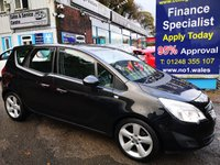 USED 2013 63 VAUXHALL MERIVA 1.4 TECH LINE 5d 99 BHP, only 65000 miles ***APPROVED DEALER FOR CAR FINANCE247 AND ZUT0  ***