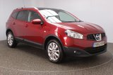 USED 2013 62 NISSAN QASHQAI+2 1.6 TEKNA IS PLUS 2 DCIS/S 7 SEATS SEVICE HISTORY + 7 SEATS + HEATED LEATHER SEATS + 360 DEGREE CAMERA + PANORAMIC ROOF + BOSE PREMIUM SPEAKERS + BLUETOOTH + CRUISE CONTROL + CLIMATE CONTROL + MULTI FUNCTION WHEEL + XENON HEADLIGHTS + PRIVACY GLASS + RADIO/CD/AUX/USB + XENON HEADLIGHTS + ELECTRIC WINDOWS + ELECTRIC MIRRORS + 18 INCH ALLOY WHEELS
