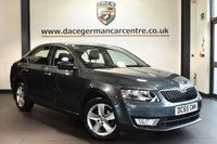 "USED 2016 65 SKODA OCTAVIA 1.2 SE TSI 5DR 109 BHP full service history Finished in a stunning metallic grey styled with 16"" alloys. Upon opening the drivers door you are presented with cloth upholstery, full service history, bluetooth, heated seats, dab radio, heated mirrors, usb/aux port, £30 road tax, parking sensors"