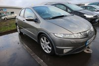 USED 2008 08 HONDA CIVIC 2.2 EX I-CTDI 5d 139 BHP *PX CLEARANCE - NOT INSPECTED - NO WARRANTY - NOT AVAILABLE ON FINANCE - NO PX TAKEN*
