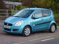 USED 2008 08 SUZUKI SPLASH 1.2 GLS PLUS 5d 74 BHP www.suffolkcarcentre.co.uk - Located at Ilketshall