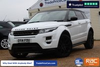 USED 2014 05 LAND ROVER RANGE ROVER EVOQUE 2.2 SD4 DYNAMIC 5d 190 BHP