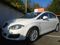 USED 2011 11 SEAT LEON 1.2 SE TSI 5d 103 BHP GUARANTEED TO BEAT ANY 'WE BUY ANY CAR' VALUATION ON YOUR PART EXCHANGE