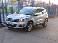 2013 VOLKSWAGEN TIGUAN 2.0 SE TDI BLUEMOTION TECHNOLOGY 4MOTION Heated seats DAB Leather £8695.00