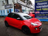 2016 VAUXHALL ADAM 1.2 ENERGISED 3d 69 BHP, only 22000 miles £7495.00