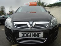 USED 2011 61 VAUXHALL ZAFIRA 1.6 EXCITE 5d 113 BHP GUARANTEED TO BEAT ANY 'WE BUY ANY CAR' VALUATION ON YOUR PART EXCHANGE