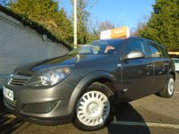USED 2009 59 VAUXHALL ASTRA 1.6 LIFE A/C 5d 114 BHP GUARANTEED TO BEAT ANY 'WE BUY ANY CAR' VALUATION ON YOUR PART EXCHANGE