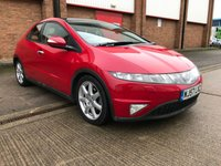 USED 2007 57 HONDA CIVIC 1.8 I-VTEC EX I-SHIFT 5d 139 BHP