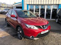 USED 2016 16 NISSAN QASHQAI 1.5 N-CONNECTA DCI 5d 108 BHP