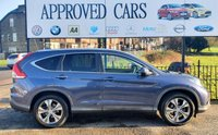 USED 2013 13 HONDA CR-V 2.0 I-VTEC SR 5d 153 BHP REAR CAMERA, PARKING SENSORS, HEATED SEATS, BLUETOOTH AND AUX CONNECTION, CD PLAYER & ECO MODE