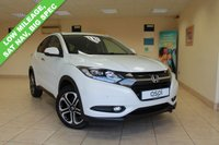 USED 2018 18 HONDA HR-V 1.5 I-VTEC EX 5d 129 BHP BLACK LEATHER, SATELLITE NAVIGATION, REAR PRIVACY GLASS, ELECTRIC FOLDING MIRRORS, 5 YEAR SERVICE PLAN, VERY LOW MILEAGE, ELECTRIC GLASS SUNROOF, BLUETOOTH, DAB RADIO, FRONT AND REAR PARKING SENSORS, LANE ASSIST,