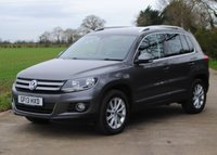 USED 2013 13 VOLKSWAGEN TIGUAN 2.0 SE TDI BLUEMOTION TECHNOLOGY 4MOTION DSG 5d 138 BHP www.suffolkcarcentre.co.uk - Located at Ilketshall
