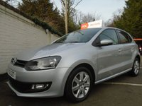 USED 2012 12 VOLKSWAGEN POLO 1.2 MATCH 5d 59 BHP GUARANTEED TO BEAT ANY 'WE BUY ANY CAR' VALUATION ON YOUR PART EXCHANGE
