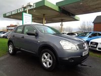 USED 2009 09 NISSAN QASHQAI 1.6 VISIA 5d 113 BHP 11 SERVICE STAMPS