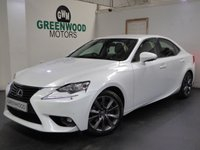2015 LEXUS IS 300H