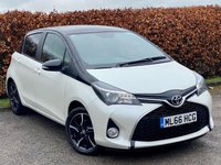 USED 2016 66 TOYOTA YARIS 1.3 VVT-I DESIGN 5d TOYOTA SERVICE HISTORY * MOT TIL OCTOBER 2020 * BLUETOOTH * REVERSING CAMERA * CRUISE CONTROL * BLACK CONTRAST ROOF