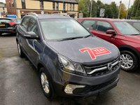 USED 2020 20 SSANGYONG KORANDO 2.2 SE (SAVE £1500 ON NEW)
