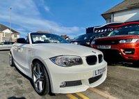 2013 BMW 1 SERIES 2.0 120i Sport Plus 2dr £8990.00
