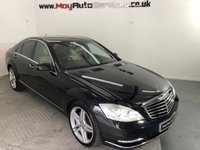 USED 2012 62 MERCEDES-BENZ S-CLASS 3.0 S350 BLUETEC 4d 258 BHP * FULL LEATHER HEATED SEATS *