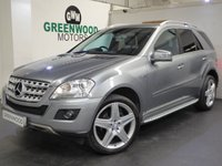 USED 2011 61 MERCEDES-BENZ M-CLASS  3.0 ML350 CDI BlueEFFICIENCY Sport 5dr