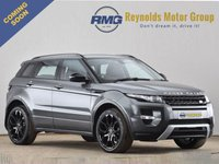 USED 2014 64 LAND ROVER RANGE ROVER EVOQUE 2.2 SD4 DYNAMIC LUX 5d 190 BHP
