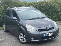 USED 2009 59 TOYOTA COROLLA 1.6 VERSO VVT-I LIMITED EDITION 5d VALUE FOR MONEY 7 SEAT CAR
