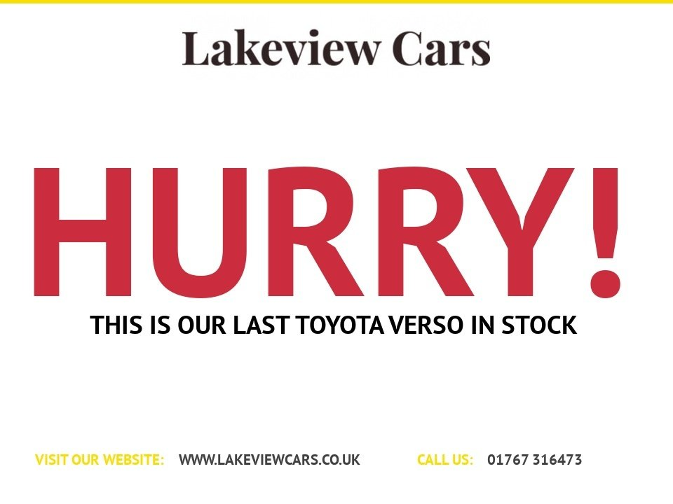USED 2016 16 TOYOTA VERSO 1.6 D-4D ICON 5d 110 BHP