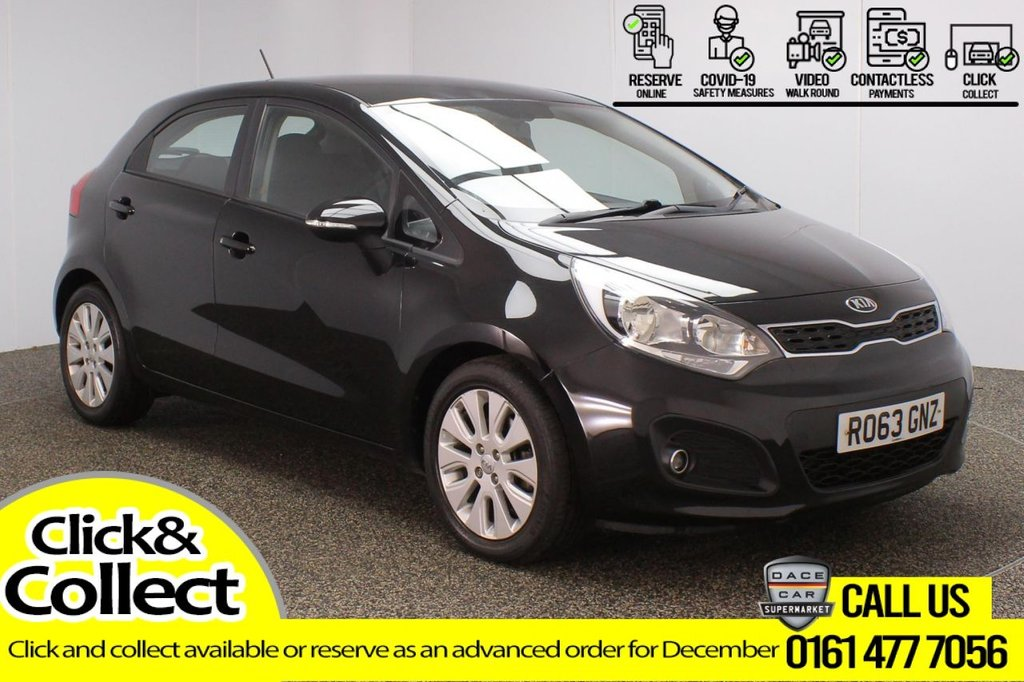 USED 2013 63 KIA RIO 1.4 2 5DR 107 BHP SERVICE HISTORY + BLUETOOTH + MULTI FUNCTION WHEEL + AIR CONDITIONING + RADIO/CD + AUX/USB PORTS + ELECTRIC WINDOWS + ELECTRIC/HEATED/FOLDING DOOR MIRRORS + 16 INCH ALLOY WHEELS