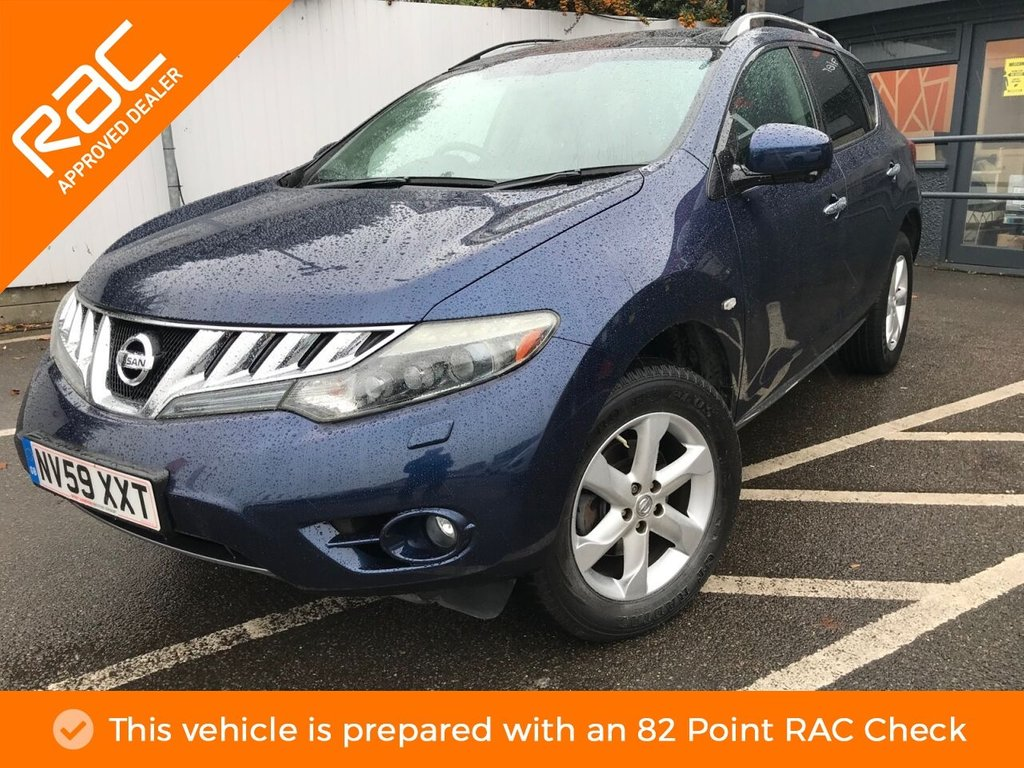 View our NISSAN MURANO