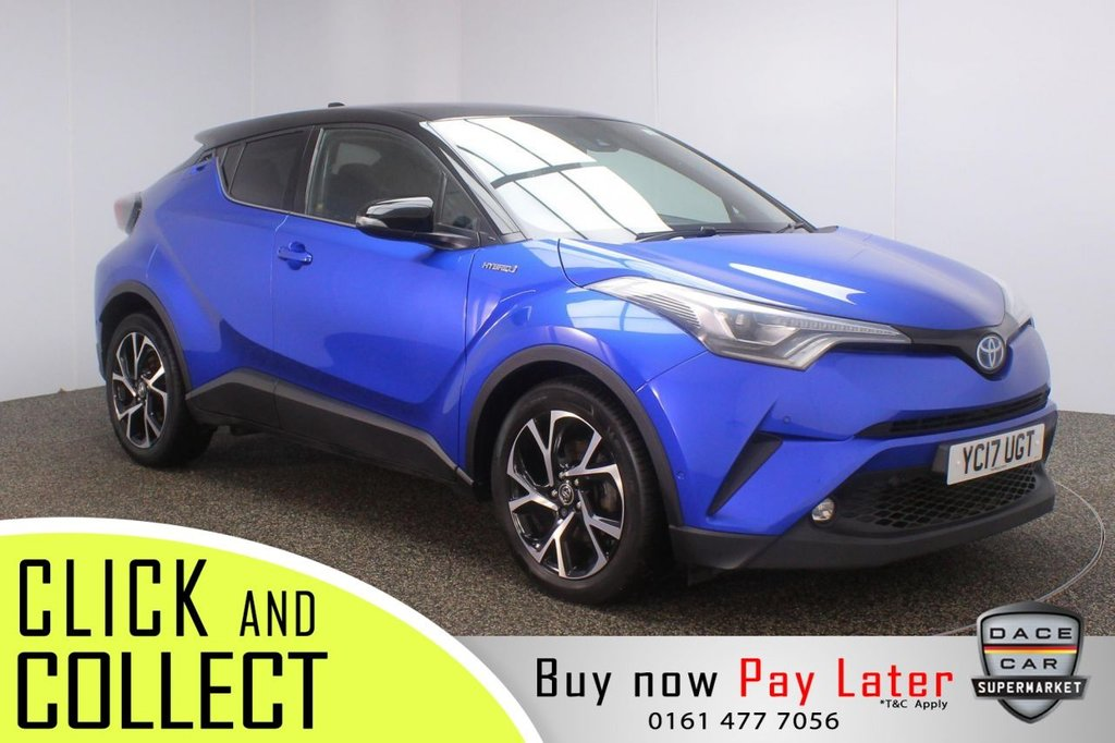 USED 2017 17 TOYOTA CHR 1.8 DYNAMIC 5DR 1 OWNER AUTO 122 BHP + 1 OWNER + FULL SERVICE HISTORY FULL SERVICE HISTORY + HEATED FRONT SEATS + SATELLITE NAVIGATION + PARK ASSIST + REVERSING CAMERA + PARKING SENSOR + JBL PREMIUM SPEAKERS + LANE ASSIST SYSTEM + BLUETOOTH + CRUISE CONTROL + CLIMATE CONTROL + MULTI FUNCTION WHEEL + XENON HEADLIGHTS + PRIVACY GLASS + ELECTRIC WINDOWS + ELECTRIC/HEATED/FOLDING DOOR MIRRORS + 18 INCH ALLOY WHEELS