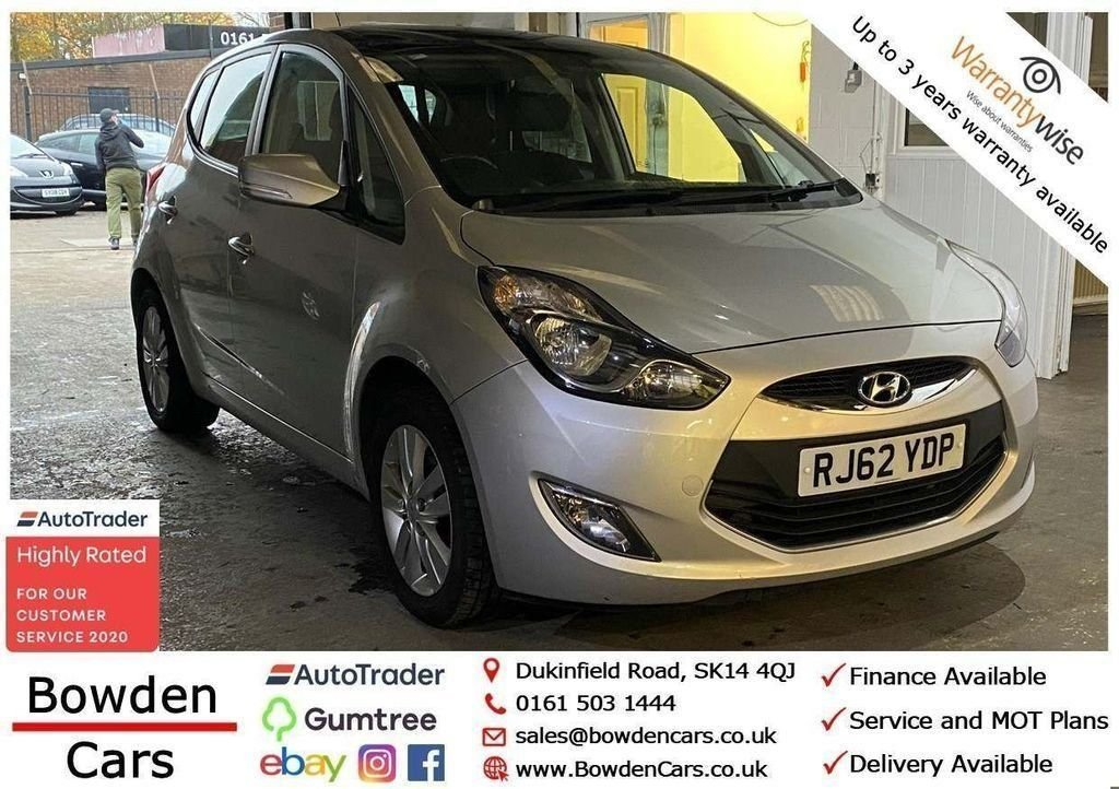 USED 2012 62 HYUNDAI IX20 1.4 STYLE 5d 89 BHP **FREE NATIONWIDE DELIVERY**