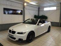 2009 BMW 3 SERIES 2.0 320I M SPORT 2d 168 BHP £12450.00