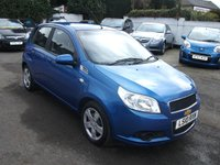 2010 CHEVROLET AVEO 1.2 LS 5 DOOR HATCHBACK £2625.00